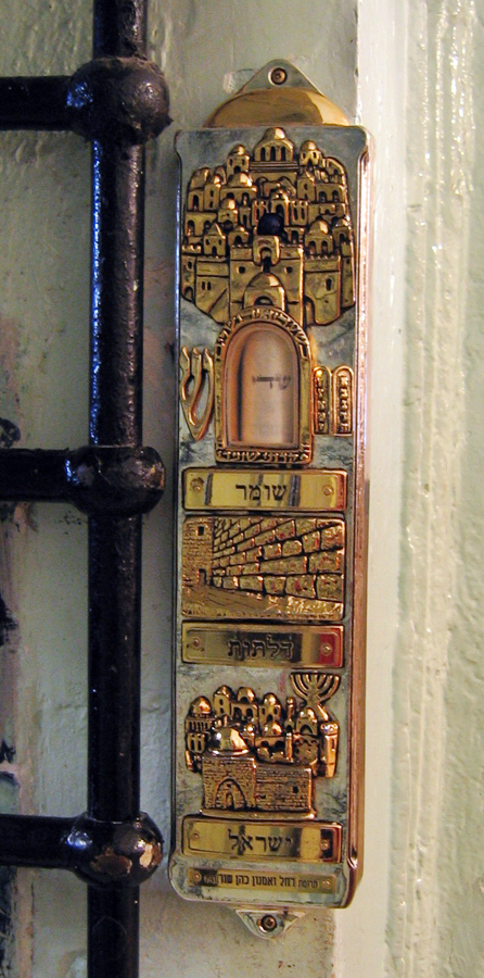 mezuzah_taken_by_tamara